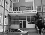 Това е една добра болница…