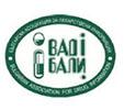 Българската асоциация за лекарствена информация през 2020 г.: