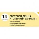 Българските болни нямат достъп до иновациите